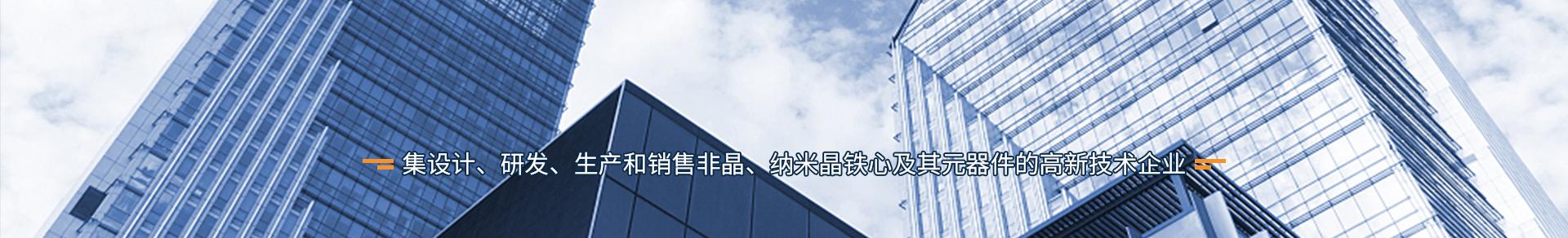 http://www.chinaboerjing.com/data/upload/202008/20200820144429_740.jpg