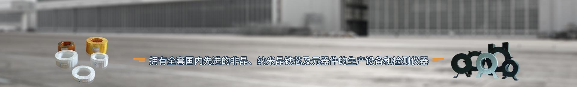 http://www.chinaboerjing.com/data/upload/202008/20200820145958_362.jpg